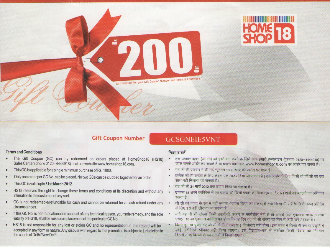HomeShop18 cheating customers on Gift Voucher usage in India