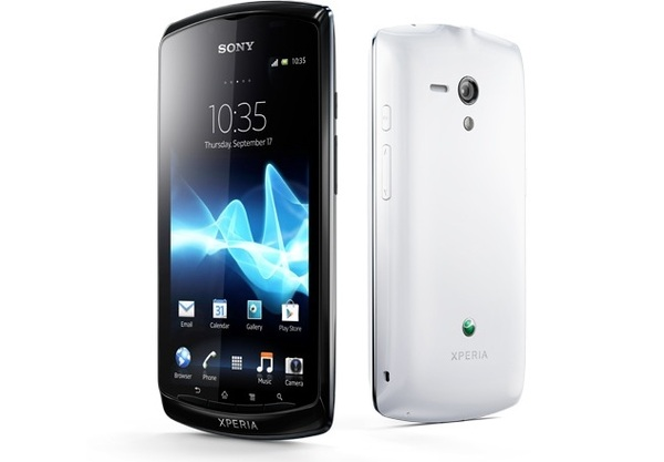 Sony's first Android ICS Smartphone: Xperia neo L debuts in China