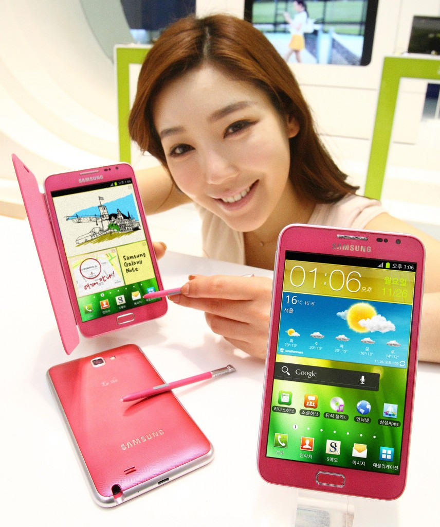 Samsung Galaxy Note 'Berry Pink' launched in South Korea