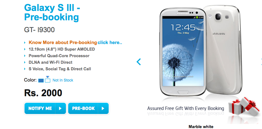 Samsung Galaxy S3 available for pre-order in India from Samsung eStore